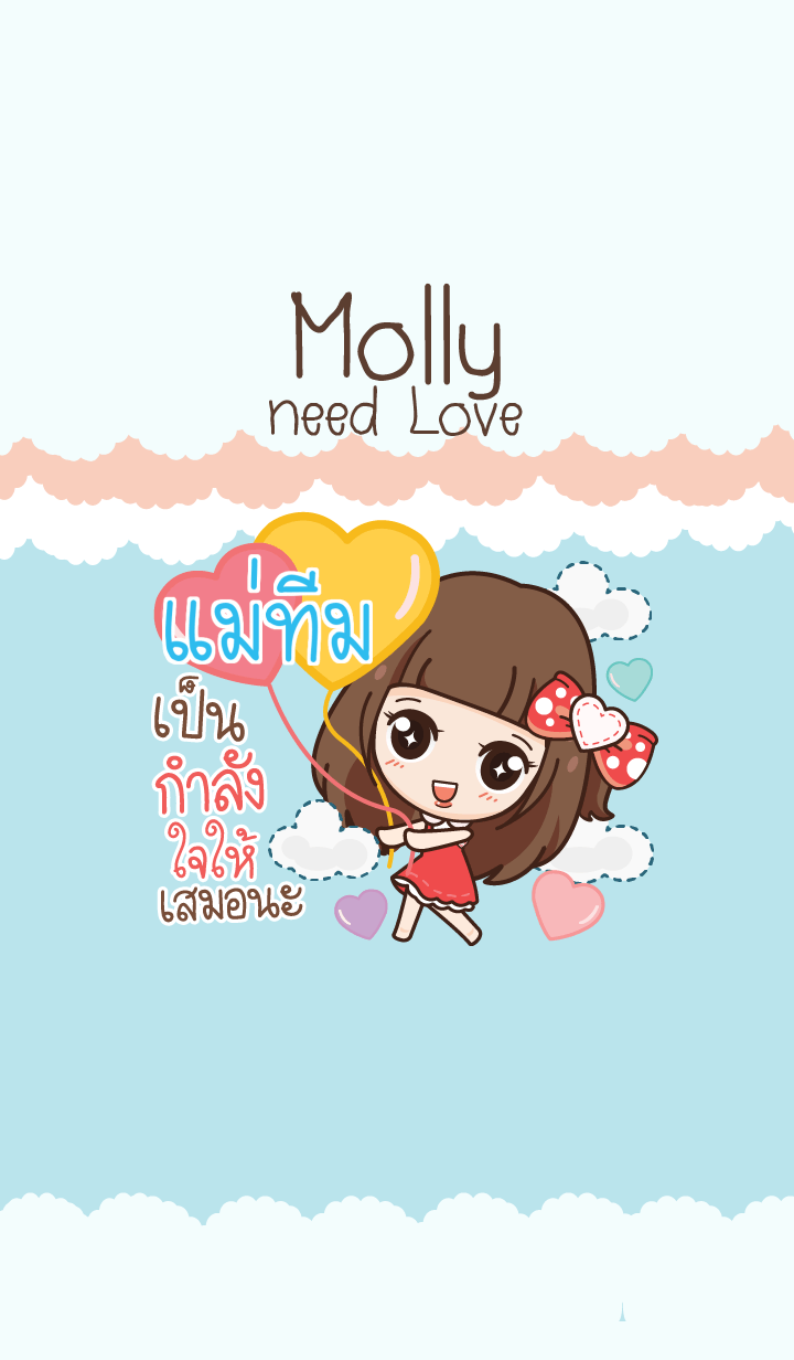MATEEM molly need love V10