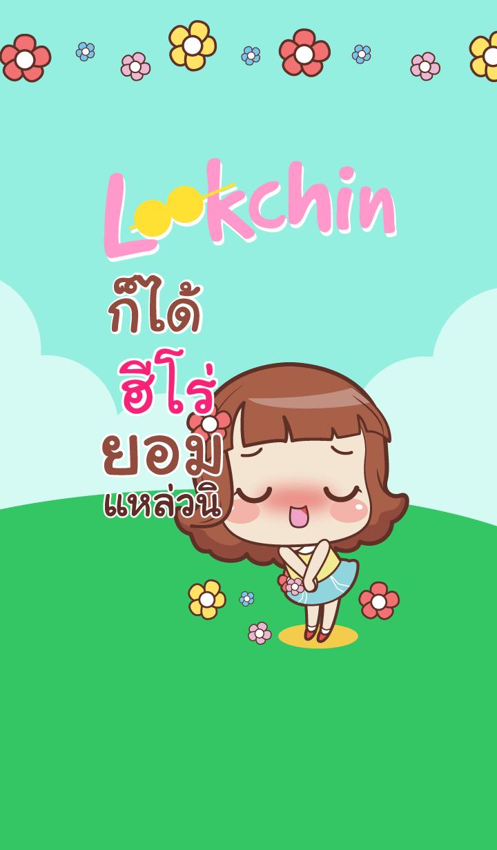 HERO lookchin emotions_S V04