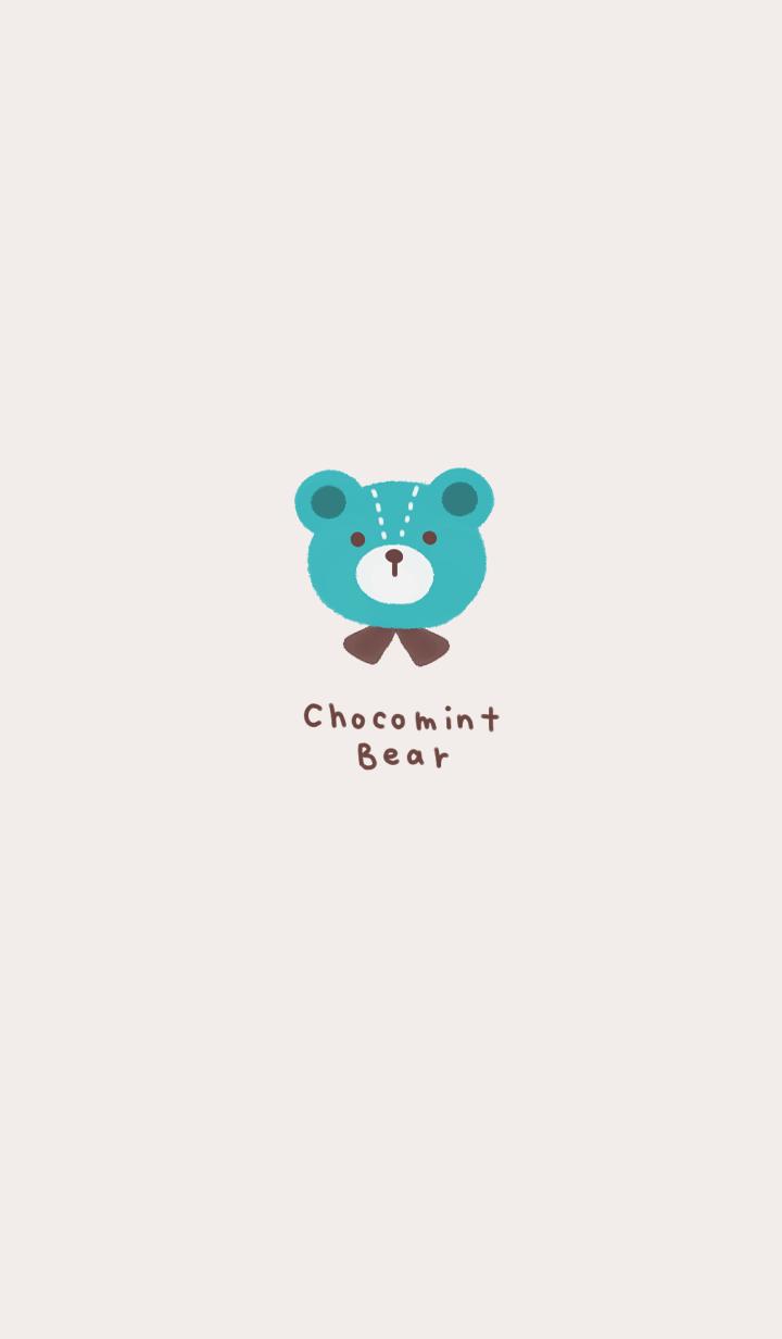 Chocolate mint bear1.