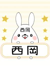 Nishioka Omosiro Namae Theme