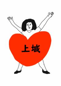 TODOKE k.o UESHIRO DAYO no.10982