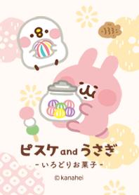 Piske & Usagi Colorful sweets