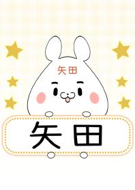 Yada Omosiro Namae Theme