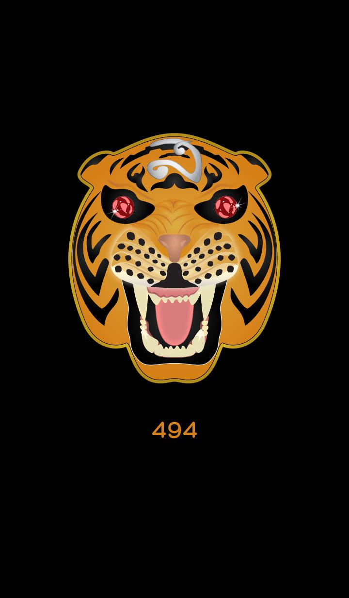 เสือมหาอำนาจ รุ่น 494 (เสือโคร่ง)