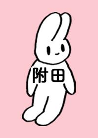 TSUKUDA by nekorock no.6894