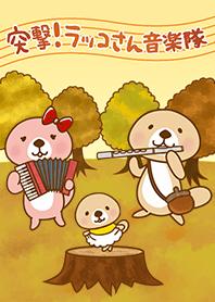 Rakko-san Musical band