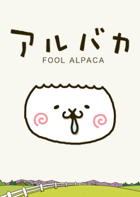fool alpaca (Theme)
