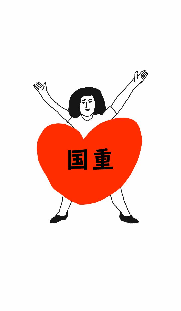 TODOKE k.o KUNISHIGE DAYO no.6631