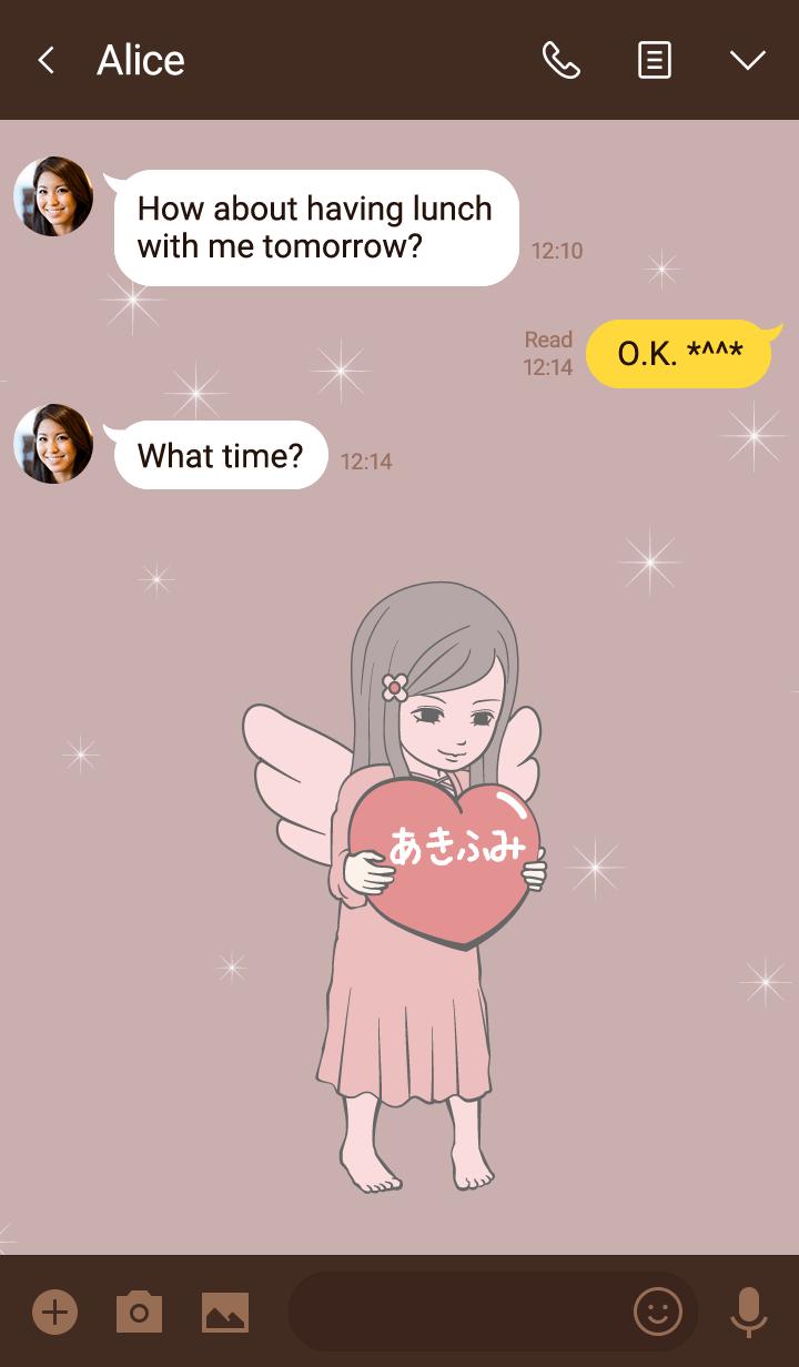 Angel Name Therme [akifumi]