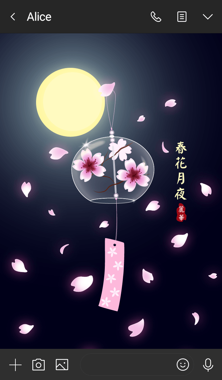 Spring flower in the moon night