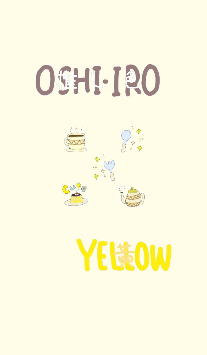 I found my OSHI-IRO , Yellow-14