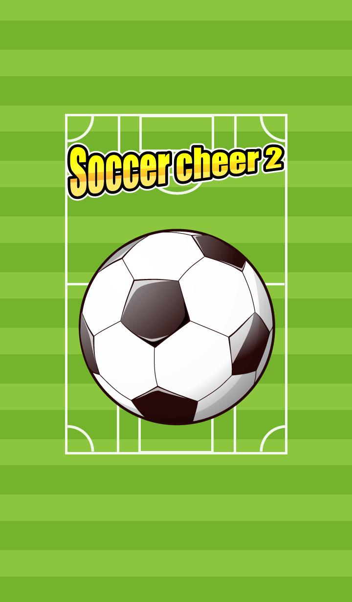 Soccer cheer 2
