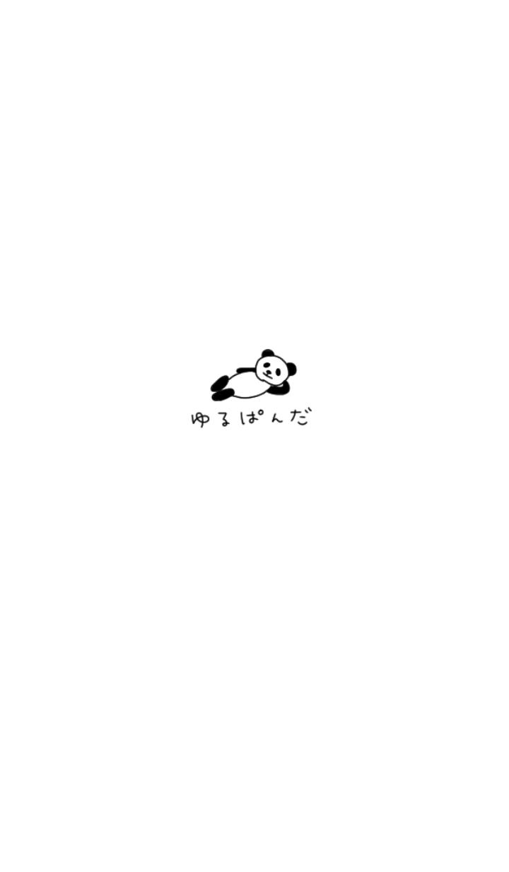 Loose panda and hiragana.