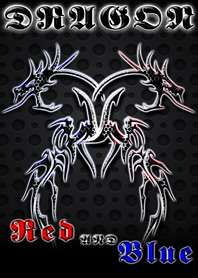 Dragon of red and blue Ver9