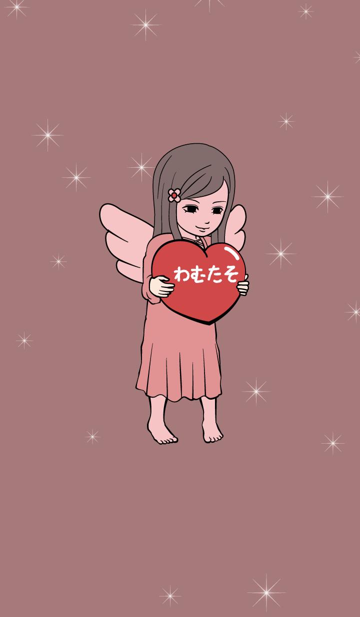 Angel Name Therme [wamutaso]