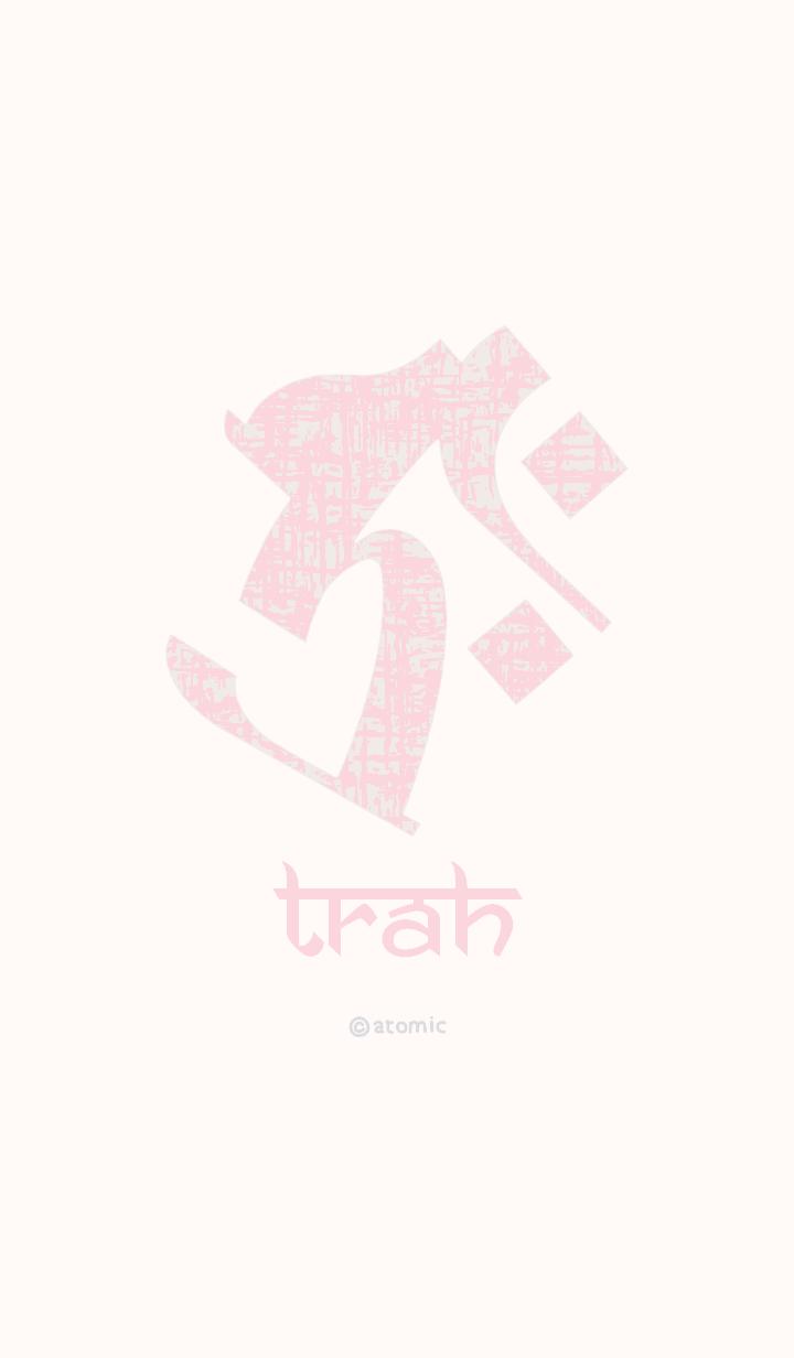 BONJI [trah] Gray Pink No.53