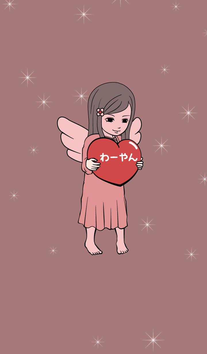 Angel Name Therme [wa-yan]