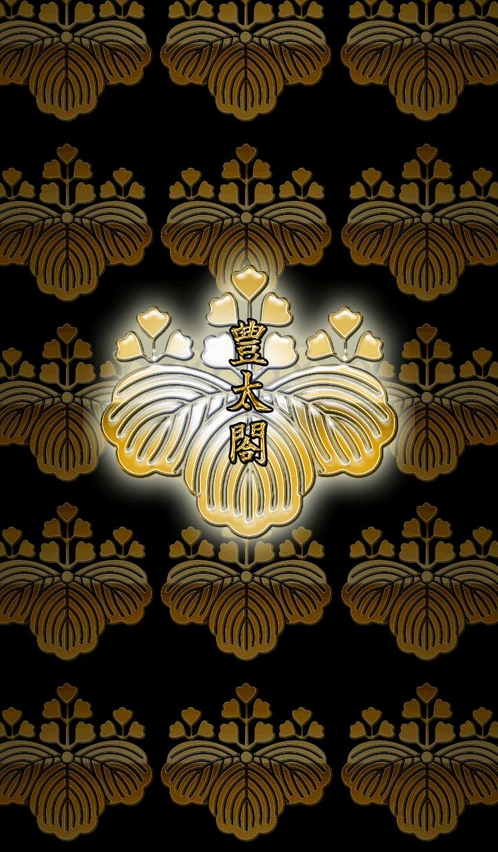 Sengoku Warlord Crest (TW)