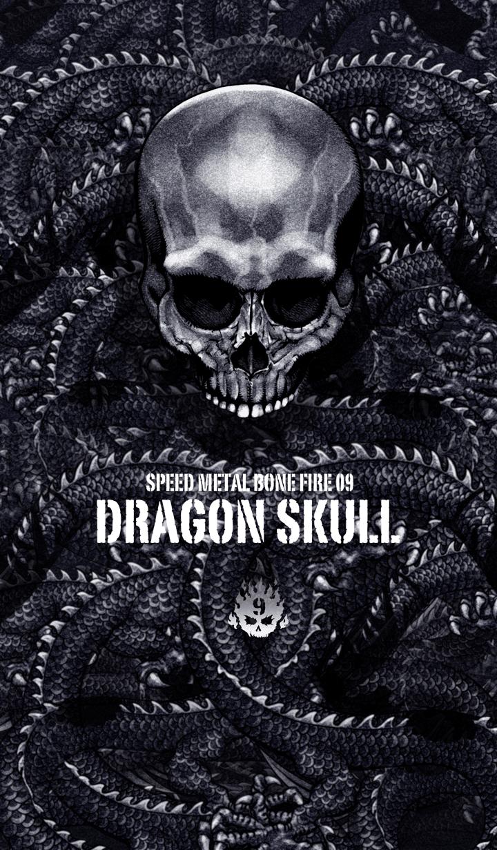 Speed metal bone fire Dragon skull 09