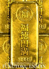 最強最高金運風水 黄金の福徳円満 - LINE 着せかえ | LINE STORE