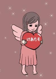 Angel Name Therme [keataso]