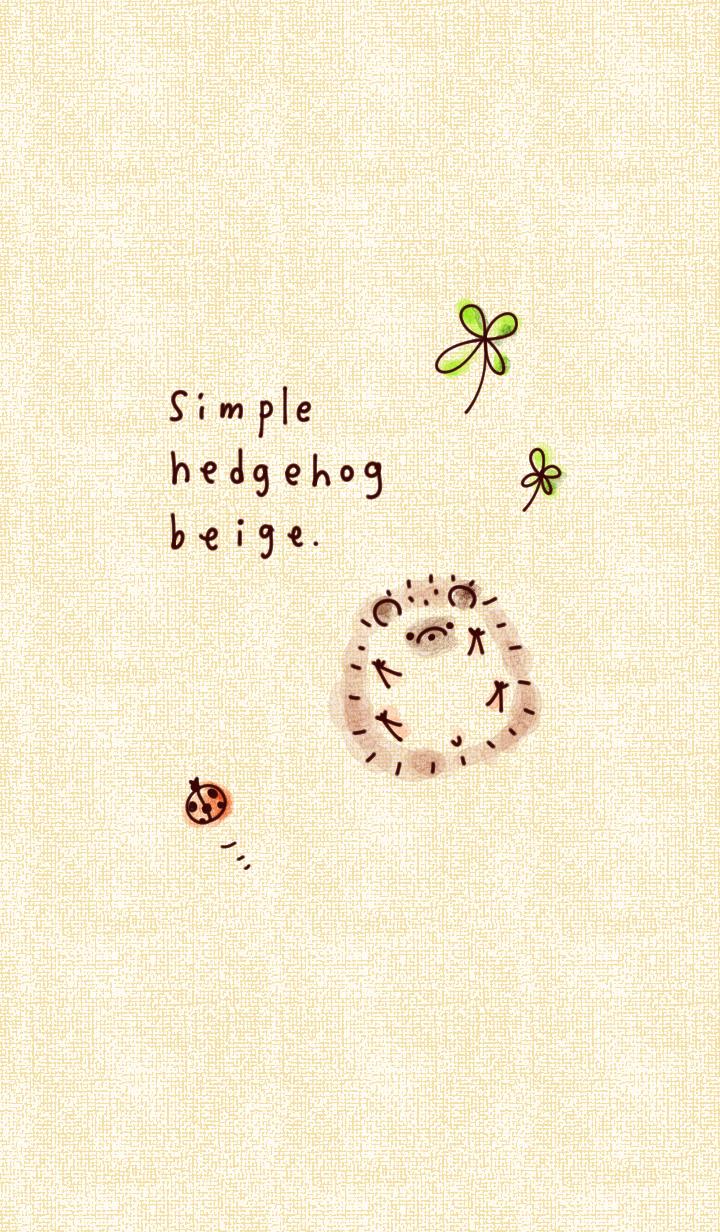 Simple hedgehog beige watercolor