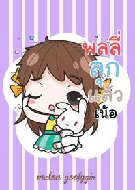 POLI melon goofy girl_N V01