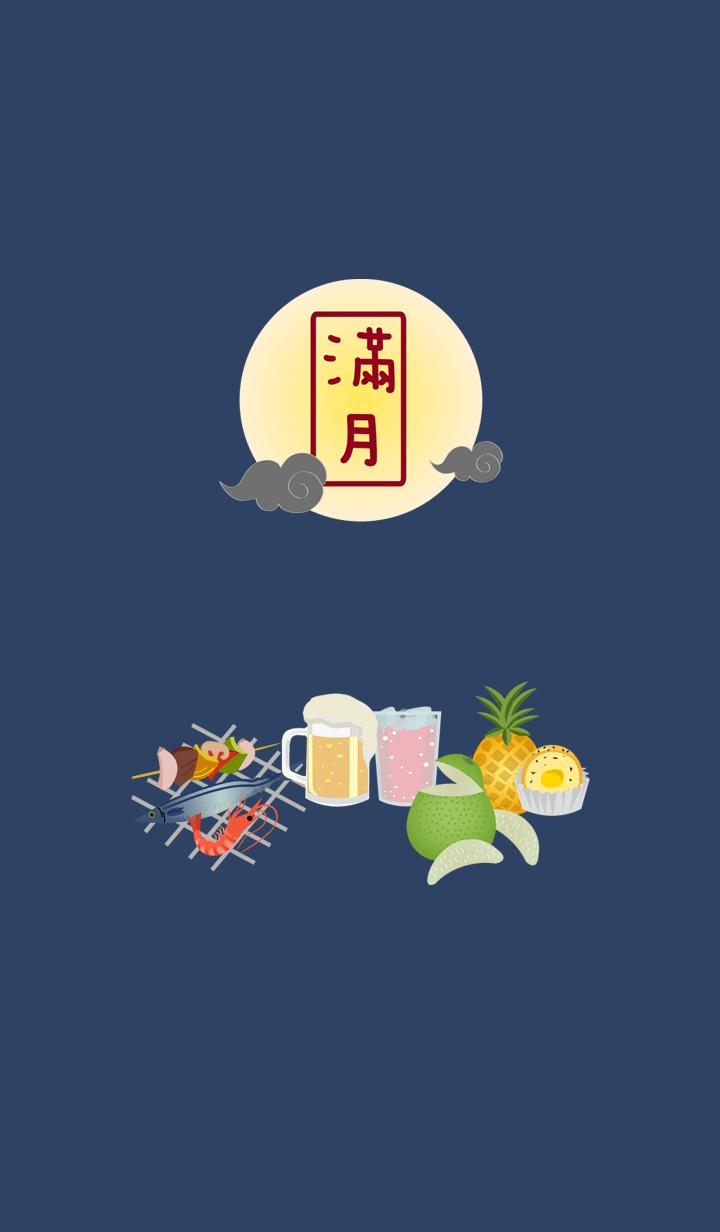 Mid-Autumn Festival Various cuisine