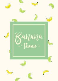 快樂的紫色香蕉