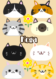 Koga Scandinavian cute cat2