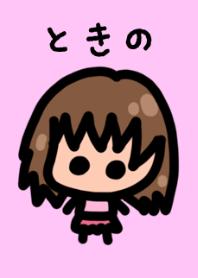 Tokino's theme is very cute
