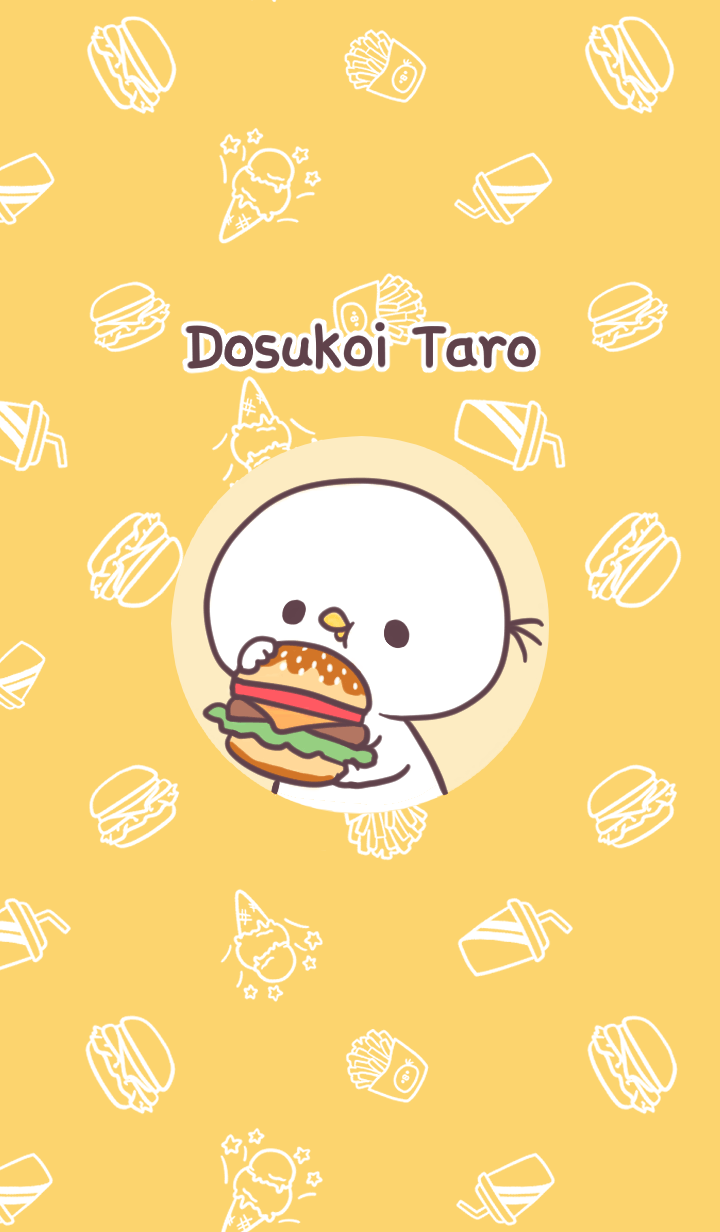 Dosukoi taro (hamburger version)