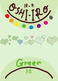 I found my OSHI-IRO , Green-86