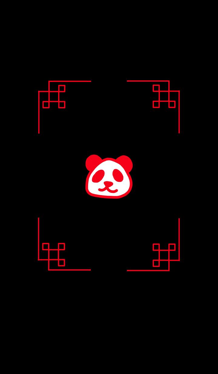 大熊猫 中華風