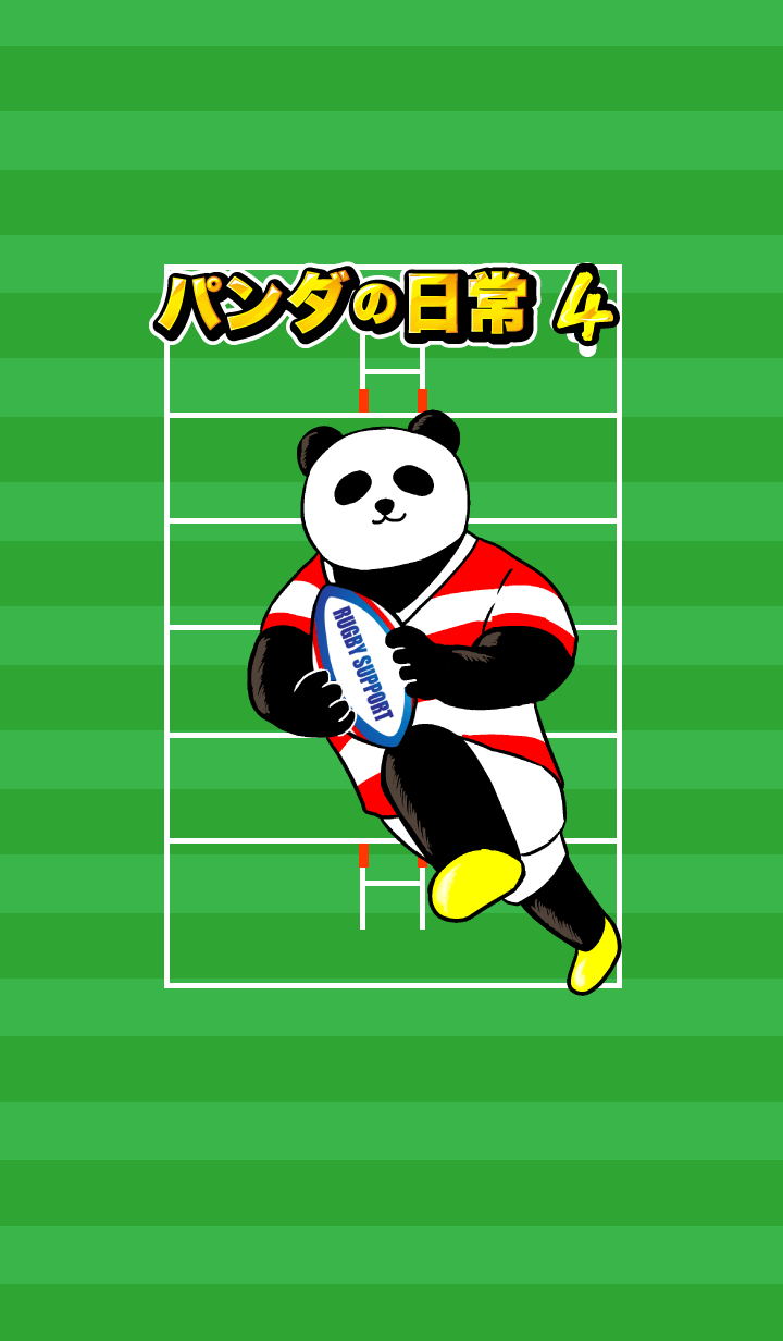 Panda's daily life 4 Rugby!