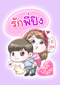 P'Ping is my best love