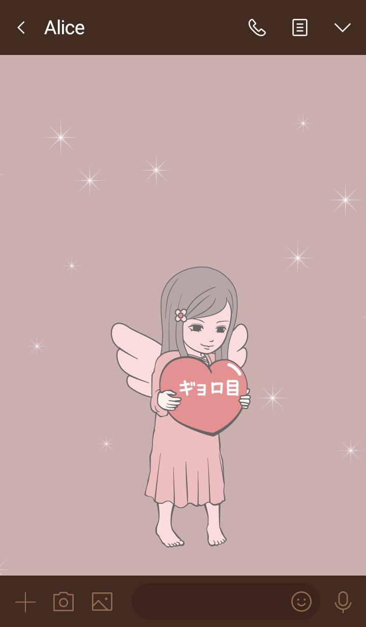 Angel Name Therme [gyoroE79BAE]
