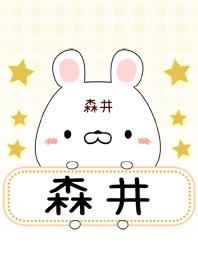 Morii Omosiro Namae Theme