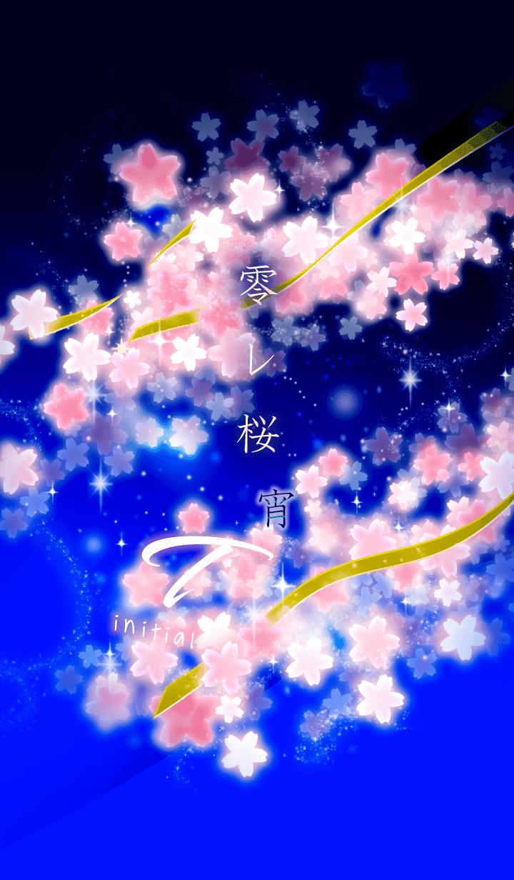 Kobore Sakura yoi T