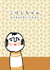 kokeshi chan-brown&green-