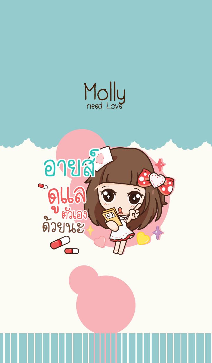 EYE2 molly need love V04