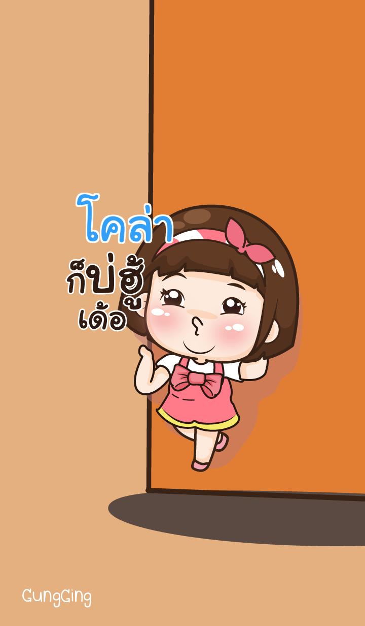 COLA aung-aing chubby_E V06