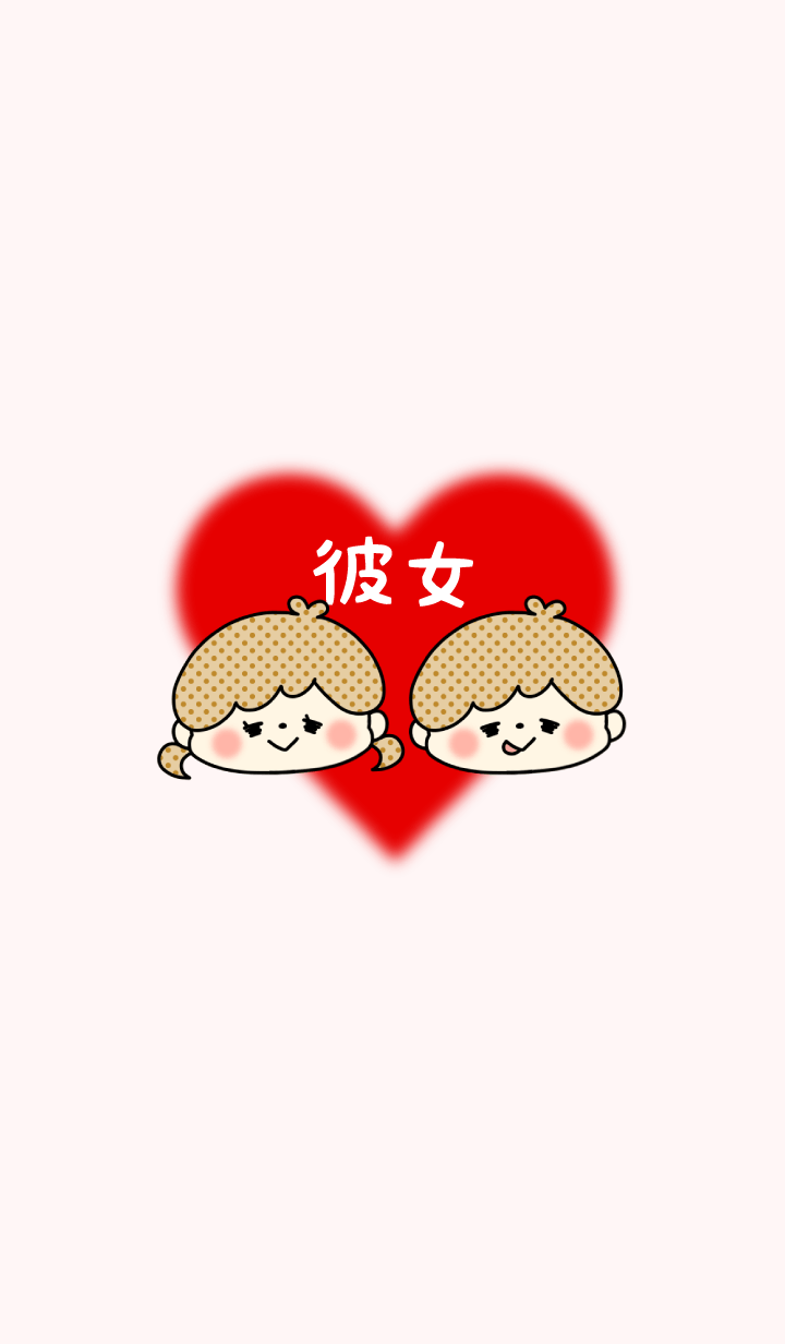 -LOVELOVE COUPLE THEME- GIRL 8