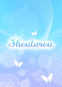 Shoutarou skyblue butterfly theme