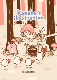Mushroom Appraiser in the Haunted Forest