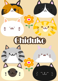 Chiduko Scandinavian cute cat