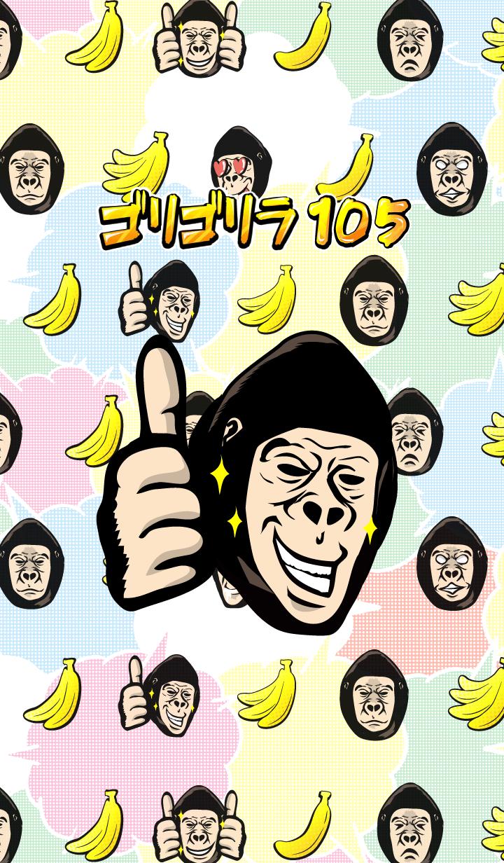 Gorillola 105