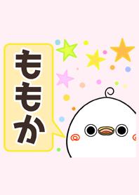Momoka Name Cute Theme