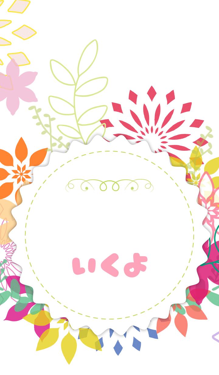 Ikuyo flower Theme
