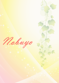No.1783 Nobuyo Lucky Beautiful Theme